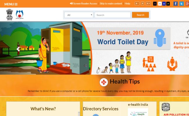 Babu Jagjivan Ram Memorial Hospital Vacancy 2019