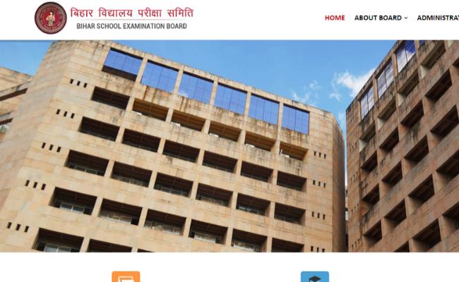 Bihar Board Exam 2020