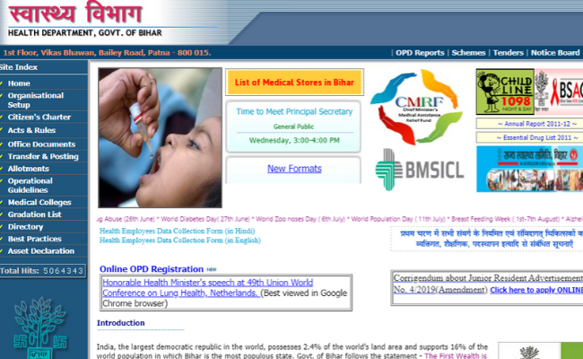 Bihar Health Department Recruitment 2019