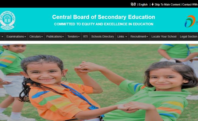 CBSE Board 2020 Practical Exam Dates