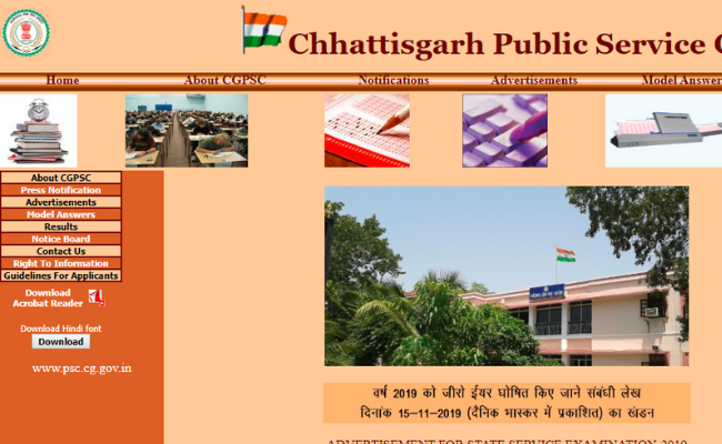 CGPSC Pre-Online Form 2019: Check for more details on psc.cg.gov.in