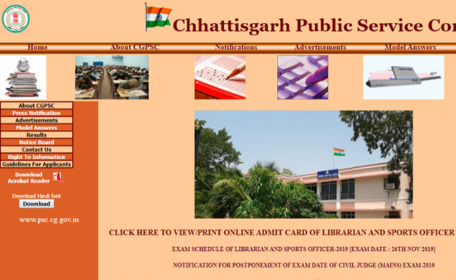CGPSC Librarian and Sports Officer 2019 Exam Admit Card