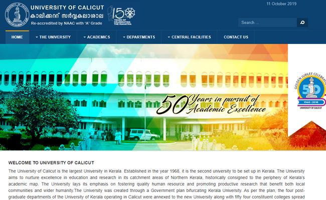 Calicut University 4th Sem Result