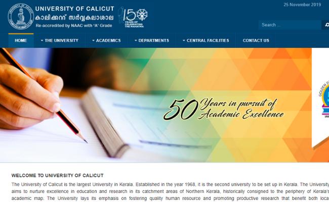 Calicut University Admit Card 2019