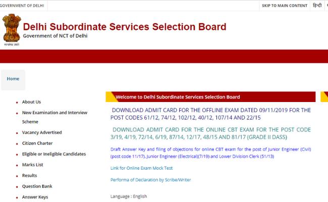 DSSSB Assistant Teacher and JE 2019 Exam Date Released on dsssb.delhi.gov.in, Check for Exam Dates