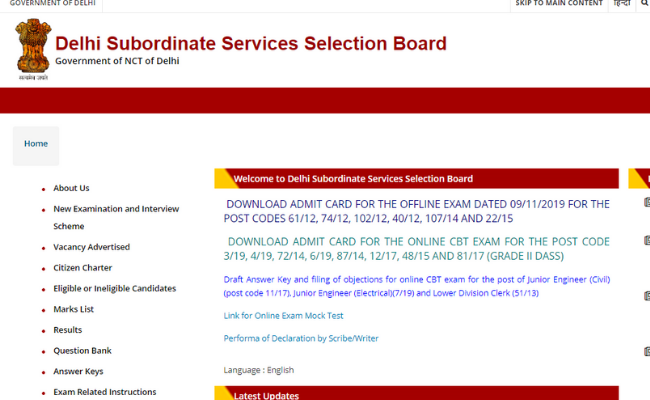DSSSB Tier 2 Admit Card 2019