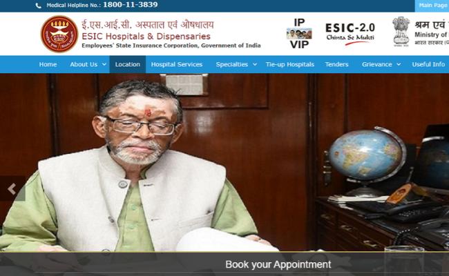 ESIC Hospital Indore Vacancy 2019