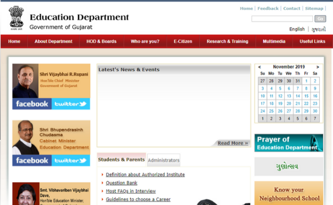 Education Department Gujarat Recruitment 2019