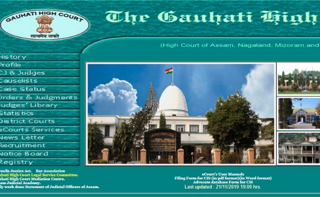 Gauhati High Court Stenographer Grade III Result 2019