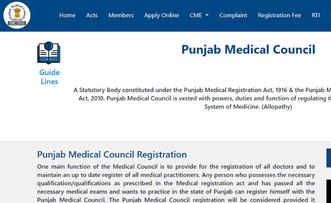 Government Medical College in Kapurthala, Punjab