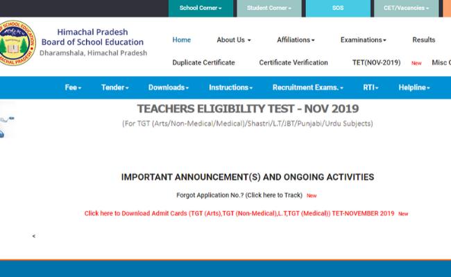 HP TET Admit Card 2019