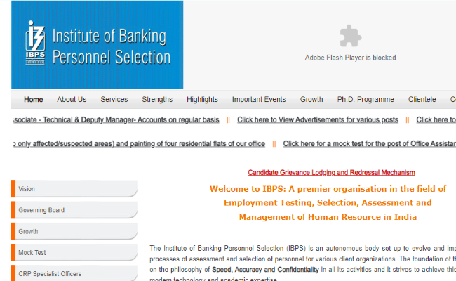 IBPS SO 2020 Recruitment