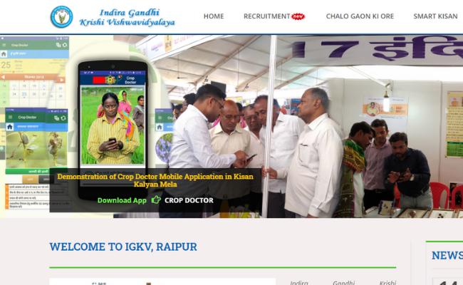 IGKV Raipur Recruitment 2019