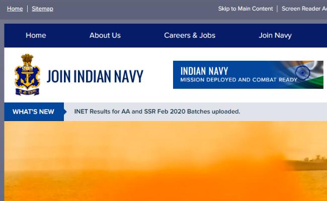 Indian Navy 10+2 B. Tech Entry Jul 2020 Notification