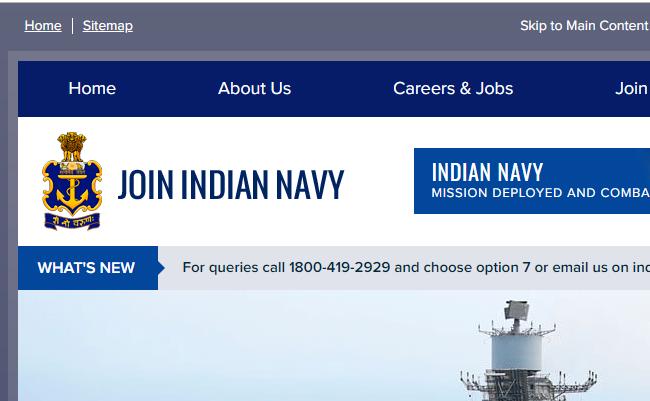 Indian Navy August 2020 AASSR recruitment