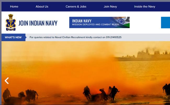 Indian Navy INET 2019