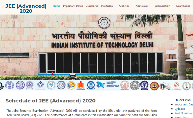 JEE Advanced 2020