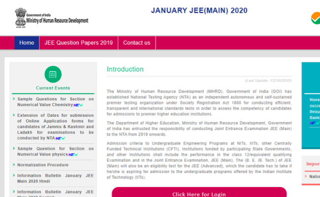 JEE Main to be held in 11 Regional Languages from 2021
