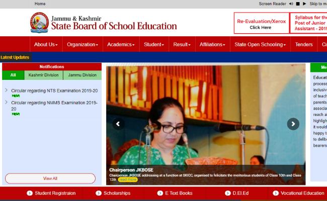 JKBOSE Class 11th Biannual Jammu Summer Zone Results