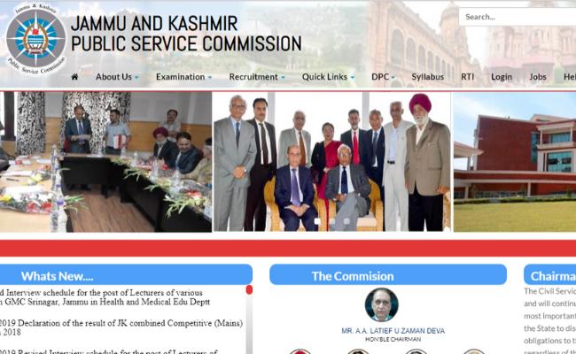 JKPSC CCE Mains Result 2019