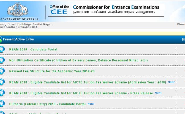 KEAM 2020 Exam Dates