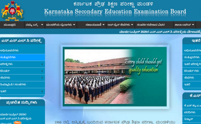 Karnataka SSLC Class 10th Board Exam 2020 Schedule