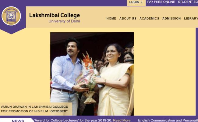 Delhi University Lakshmibai College Recruitment 2019
