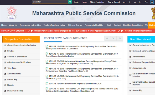 MPSC Engineering Services 2019 Admit Card