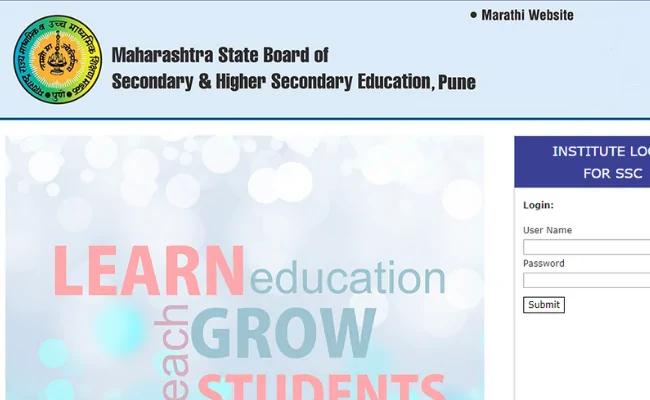 Maharashtra Board Exam 2020 Time Table