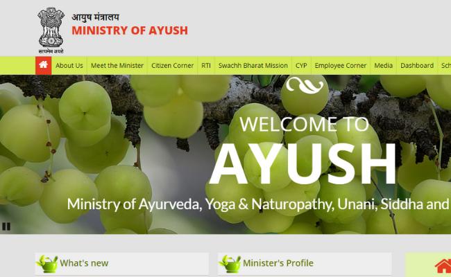 Ministry of Ayush Recruitment 2019