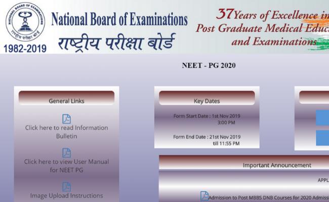NEET PG 2020 Registration