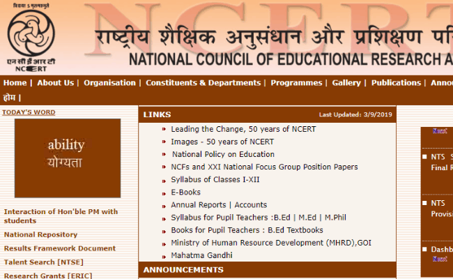 NTSE Admit Card 2019 Stage 1