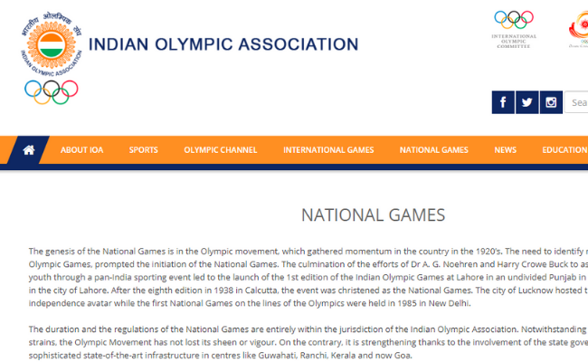 National Games Secretariat Recruitment 2019