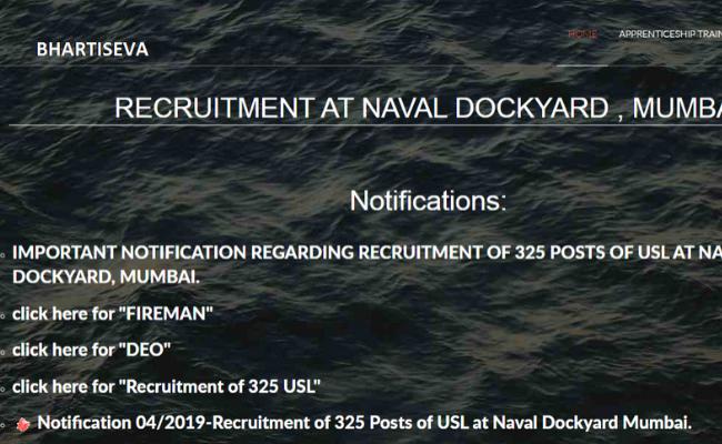 Naval Dockyard 2019