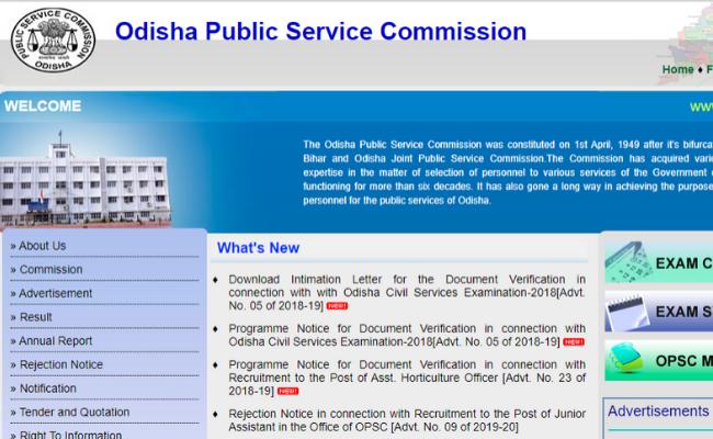 OPSC Civil Service Document Verification Admit Card 2019