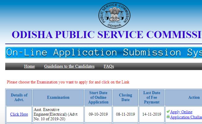 Odisha Municipal Administrative Service Admit Card 2019