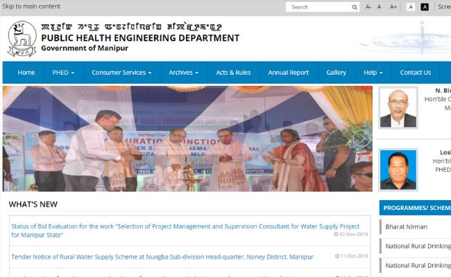 PHED Manipur Recruitment 2019