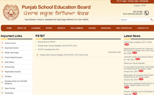 PUNJAB TET 2019 Registration