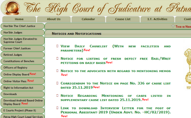 Patna High Court Personal Assistant Interview Call Letter 2019
