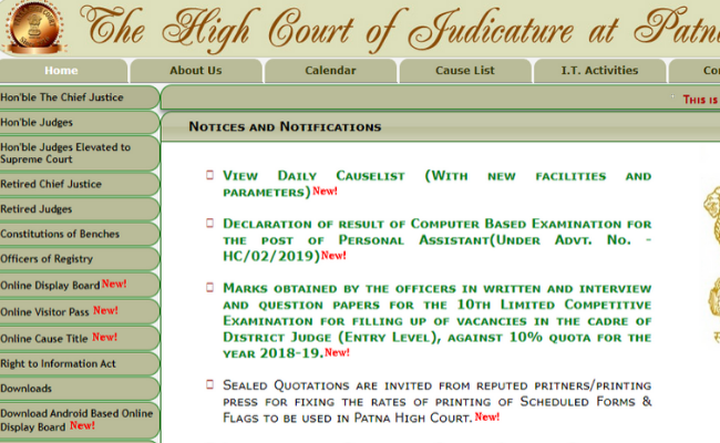 Patna High Court Personal Assistant 2019 Result