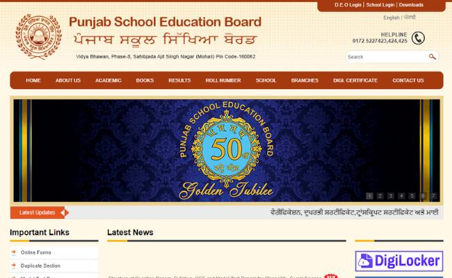 Punjab Board PSEB Class 12th Date Sheet 2020
