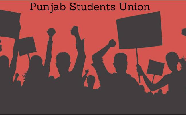 Punjab Students Union