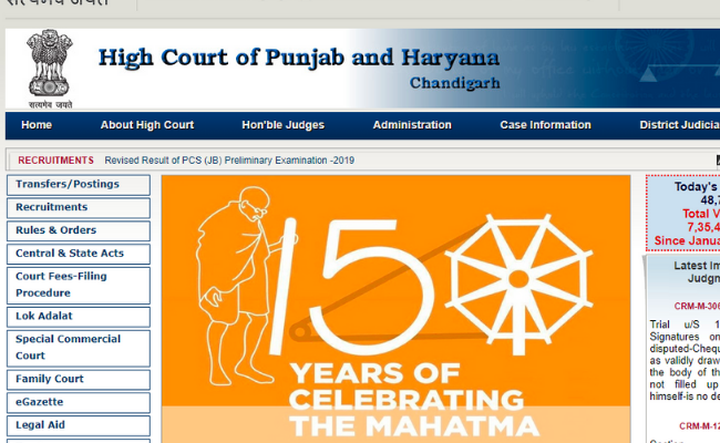 Punjab and Haryana High Court PCS Prelims 2019 Revised Result