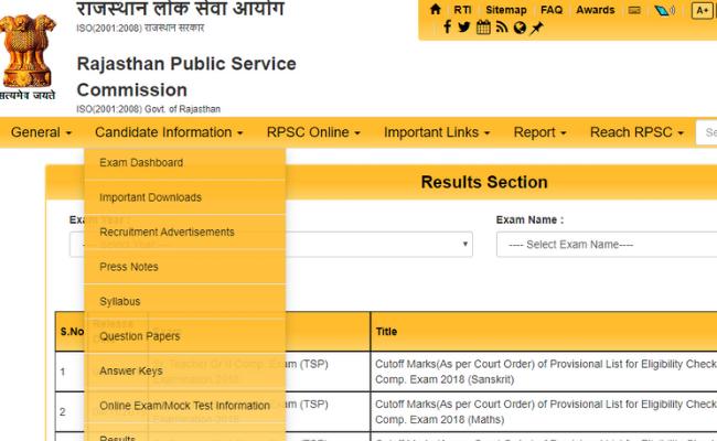 RPSC 2nd Grade Teacher Recruitment Exam 2019 Results