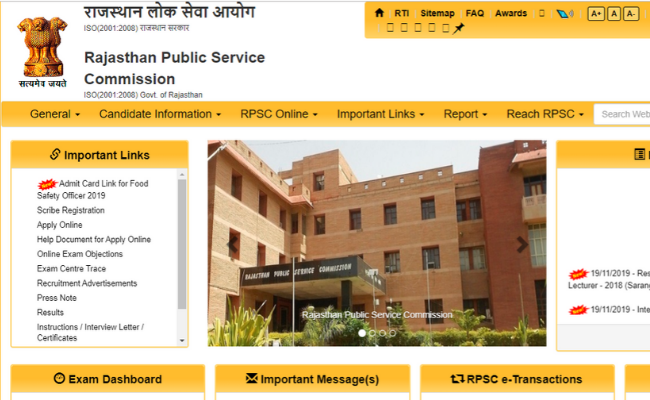 RPSC Food Safety Officer Admit Card 2019