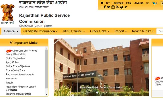 RPSC Senior Teacher Sanskrit Provisional Selection List 2019