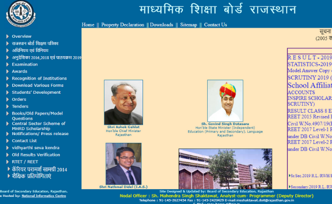 Rajasthan Board Class 10 Question Papers 2019