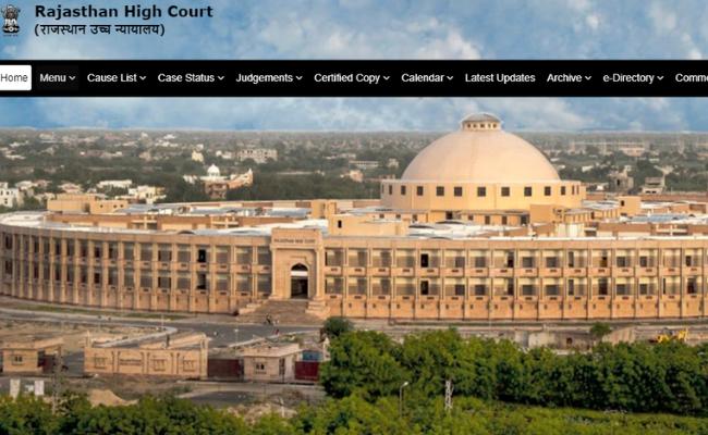Rajasthan High Court Civil Judge Recruitment 2019