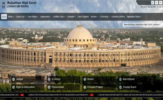 Rajasthan High Court Group D Online Form 2019