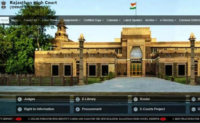 Rajasthan High Court Group D Recruitment 2019
